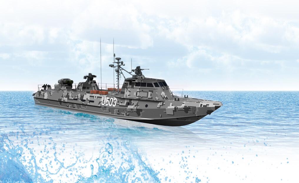 "Fast assault craft ""KENTAVR"""